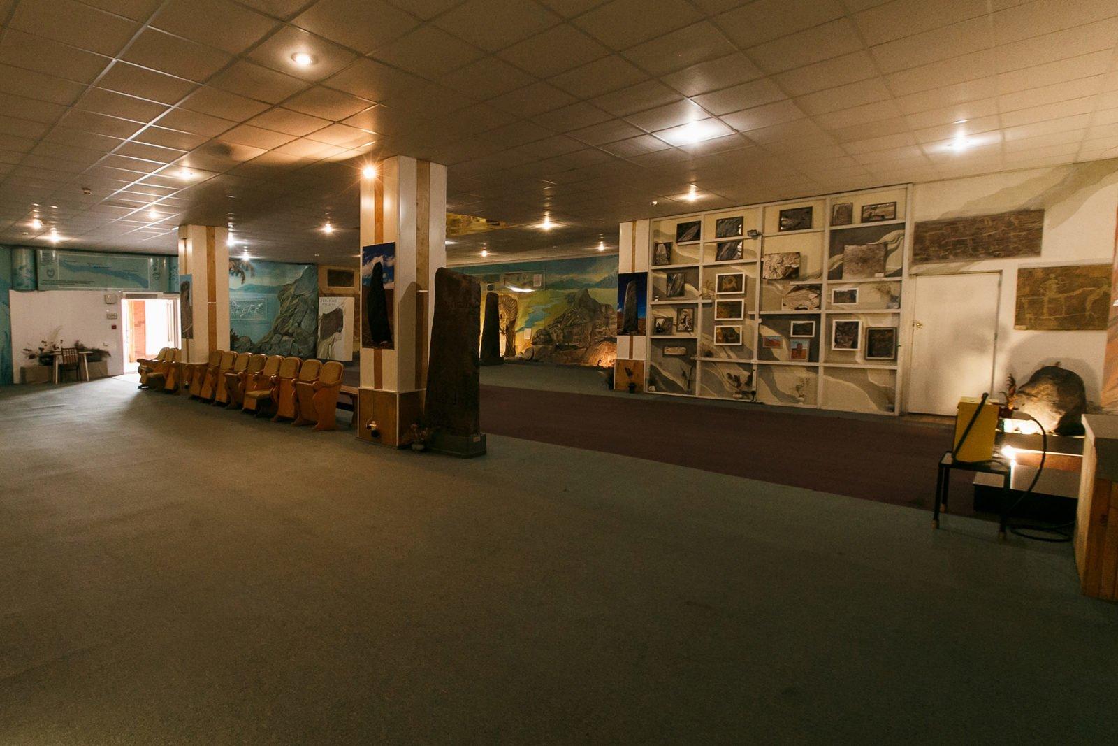 Музей наскального искусства Азии