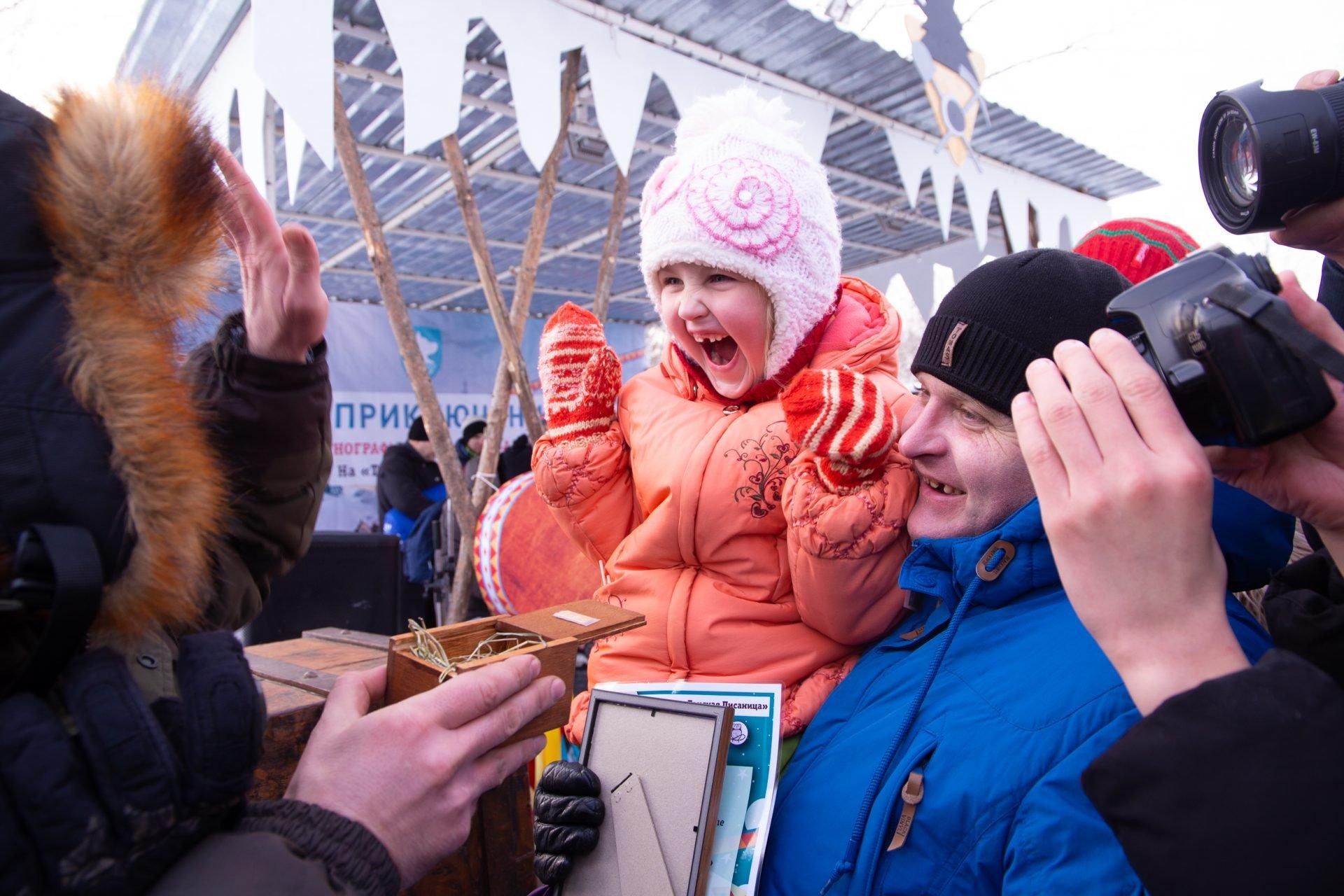 Многодетная семья из Яшкино выиграла золотой слиток